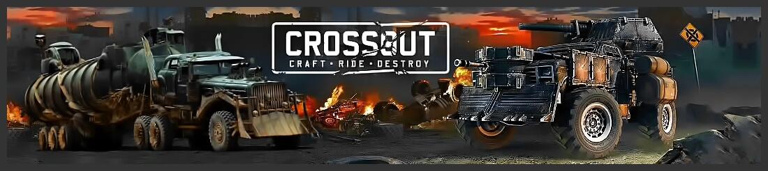 Crossout 2018