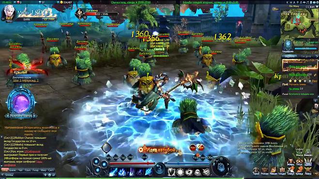 атлантида играть онлайн