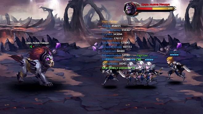 Blade of Kings играть онлайн бесплатно