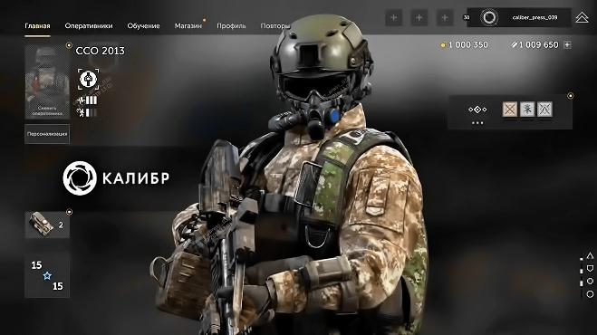 Калибр игра от Wargaming на русском