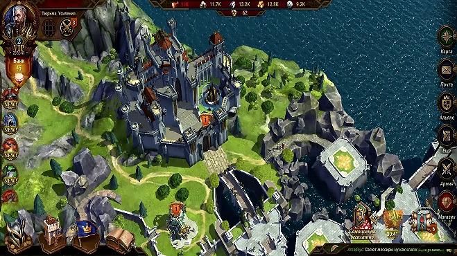 Dawn of Empires играть бесплатно