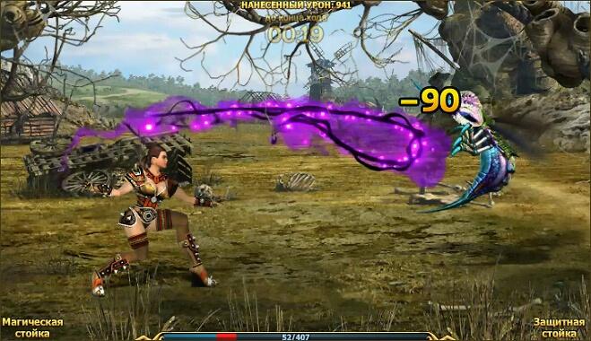 Онлайн игра «Драконы Вечности»