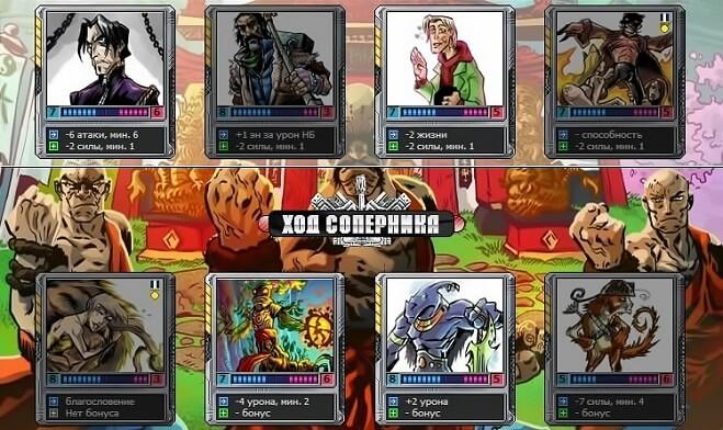 Игровые автоматы эльдорадо бесплатно без регистрации