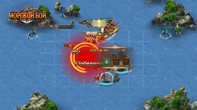 морской бой автомат ссср играть бесплатно