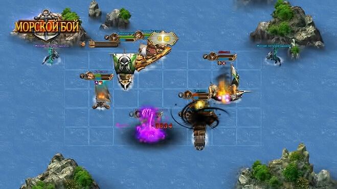 Играть в Морской Бой Онлайн
