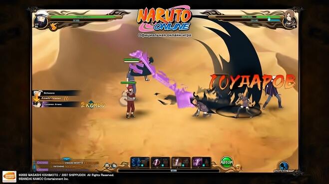 Naruto Online играть бесплатно