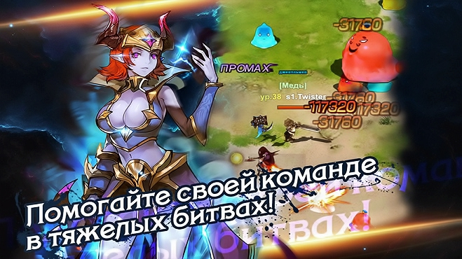 Perfect Fantasy играть онлайн