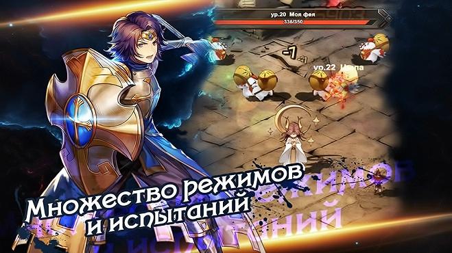 Perfect Fantasy играть онлайн