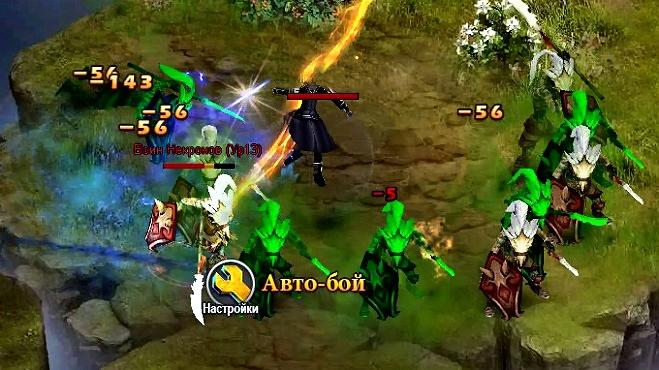 Онлайн игра SAO's Legend