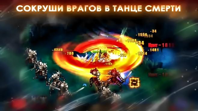 Soul Sword браузерная игра