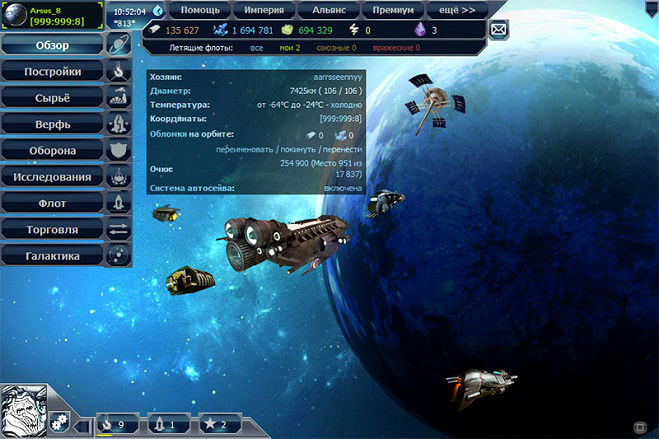 Xcraft - Лучшая космическая стратегия