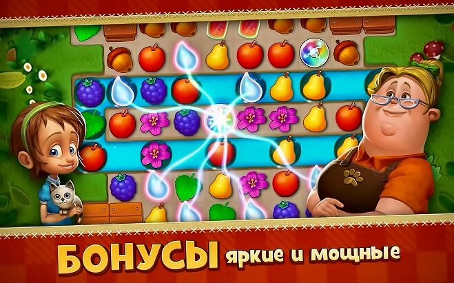 Gardenscapes New Acres на русском